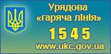 ur160x78