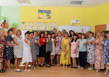 Серпневі педагогічні платформи  для педагогів  Бериславського району