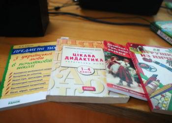 Настановча конференція з практики «Позакласна та позашкільна виховна робота»