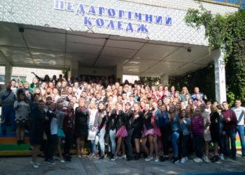 """Флешмоб """"Ми за щасливе дитинство"""". Відбулося урочисте закриття тижня до Всеукраїнського дня дошкілля"""