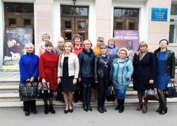 Відбулося засідання обласного методичного об'єднання викладачів української мови та літератури закладів фахової передвищої освіти Херсонської області.