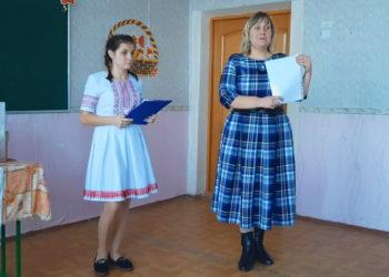 Конкурс майстрів художнього читання  «Наша земля – Україна»