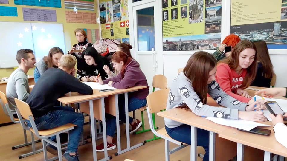 """Інтерактивний захід на тему """"Євросоюз очима студентів"""""""