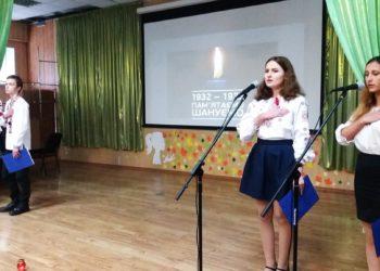 Студенти та викладачі БПК ХДУ вшанували пам'ять жертв Голодомору