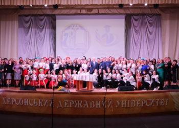 «Назустріч один одному». Спільний захід ХДУ та коледжу, який присвячений 102-ій річниці Університету