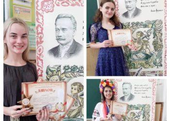 """Вітаємо наших переможців у конкурсі майстрів художнього читання """"Наша земля - Україна""""!"""