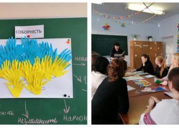 Лише у єдності є наша сила! Відбулися історичні години до Дня Соборності України