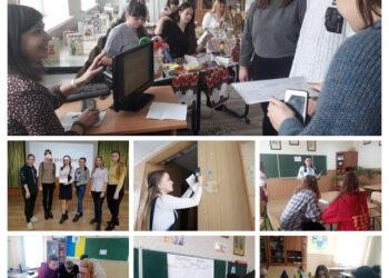 Квест «Мовними лабіринтами» до Міжнародного дня рідної мови