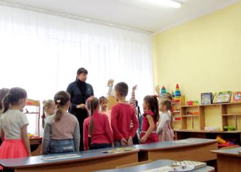 Показове інтегроване заняття з ознайомлення з соціумом та розвитком мовлення у ЗДО