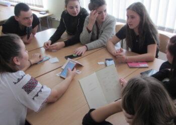 Студенти вчилися рекламувати улюблену книгу. Бук-слем «Яскрава жінка – яскрава доля»