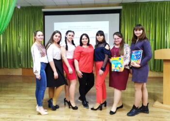 Навчальний семінар «Жінки-математики України».