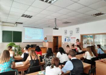 Вiдбулася настановча конференція для студентів 4 курсу вiддiлення Початкова освiта