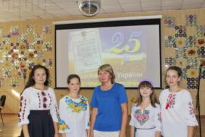 Перший урок з Україною в серці!